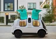 [서소문사진관]피자 배달하는 자율주행차 'R2'…미국서 첫 상용화 앞둬