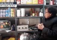 """기생충 팬들 성지순례지 된 '돼지슈퍼' 사장님도 """"와! 최고!"""""""
