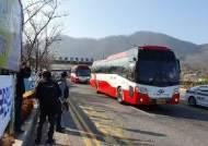 """""""잘 견뎠다"""" 시민들 배웅···'손하트'로 답한 우한 교민 귀갓길"""