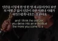 봉준호 '완벽 빙의'···외신 감탄 부른 샤론 최의 8가지 통역