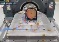 300도 온도차, 방사선…최악 환경 시험으로 우주산업 견인