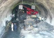화물차 아래서 시신1구 추가발견…순천-완주 터널 사망 총5명