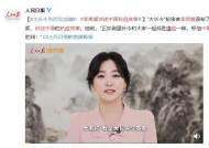 """""""응원과 위로보낸다"""" 이영애 中응원 화제…""""한국 감사해요"""""""