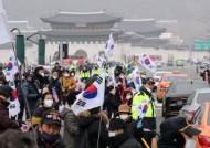 """[영상] 전광훈 범투본 """"23일도 도심 집회""""···서울시는 채증"""