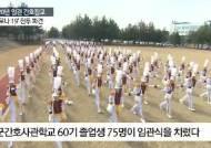 '코로나 최전선' 대구로 간 간호장교···위기때마다 찾는 이유