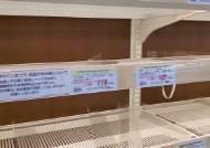 도쿄서도 식료품 사재기 파동…아베 '긴급사태선언' 가능성
