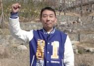 """[총선언박싱]김용민 """"조국 딱 한번 봐···주광덕 은퇴시키겠다"""""""