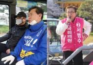 [총선언박싱] 김영춘·서병수 부산 접전, 변수는 제3후보 정근