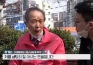 """[총선언박싱]노동운동 대부 장기표 """"文정부 파탄에 보수 출마"""""""