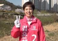 """[총선언박싱] 김은혜 """"이번 총선은 조국이냐 경제냐 갈림길"""""""