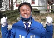 """[총선언박싱]도종환 """"상당구 의원 정우택 왜 흥덕구로 왔나"""""""
