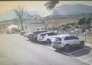 양주공장 폭발, 예비아빠의 비극···산재 소송중 산재로 숨졌다