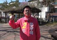 """[총선언박싱]정우택 """"도종환 미사일 발언, 北대변인이 말한줄"""""""