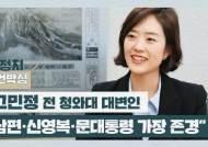 """나란히 투표 마친 고민정·오세훈 """"겸허히 결과 기다리겠다"""""""