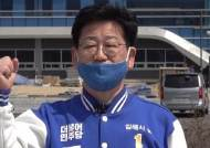 '친노 안방' 경남 김해을, 김정호 46.9% 장기표 44.9%[출구조사]