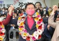 김기현부터 황운하까지…국회 입성한 '울산시장 선거개입 의혹' 당사자들