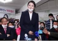 """2년만에 송파을 '탈환' 배현진 """"반성 했다…국민대변인 될 것"""""""