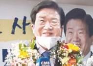 """6선 박병석 입법수장 0순위, 오세훈 꺾은 고민정 """"남편이 힘"""""""