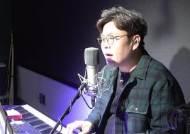 """[영상] 미스터트롯 화제된 일타강사 정승제 """"나도 수포자였다"""""""
