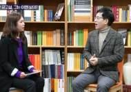 [영상] '김경희 사망' CNN 오보였는데···김정은 유고설 진실은