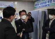 """황운하, 압수수색에 """"檢 무리한 공격""""…法 """"정당한 영장 발부"""""""