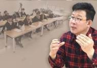 """고3보다 빡빡한 스타강사 양성소…삽자루 """"드립도 훈련하라"""""""