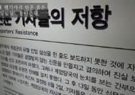 헬기사격 추정 탄흔 245개 숭숭···광주 아픔 품은 빌딩 재탄생