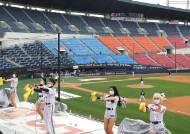 [영상] 어서와 '빠던'은 처음이지? 종주국 역수출된 K-야구