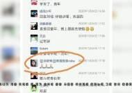 """""""한국 짜요!"""" 중국 공무원들의 따뜻한 위로 메시지"""