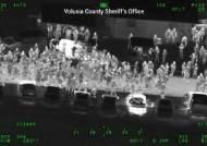[서소문사진관]코로나 와중에 마스크도 없이 3000명 파티, 결국 강제 해산