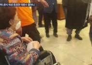 이례적 몰려온 日매체…이용수 할머니 동작 하나까지 취재