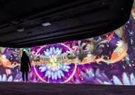 혜경궁 가마 뒤 우쭐한 호위병… '100억 마법' 디지털 행차도