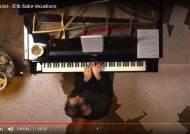 네 줄짜리 악보 840번 친 괴짜 피아니스트…15시간 연주 도전