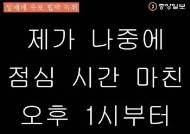 """""""사장님 성매매 영상 뿌립니다""""…'070' 그 전화에 10억 뜯겼다"""