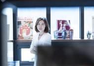 """박명수,화사 집도 맡은 정리 달인…""""견적내면 고객들 펑펑 운다"""""""