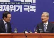 """이해찬 잘라냈던 김종인, 민주당 찾아 """"여기 4년 전 내 자리"""""""