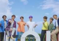 차곡차곡 2억4000만 뷰 찍은 BTS 서울 관광 영상
