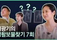 """국립발레단 은퇴한 김지영 """"상처 많은 맨발, 이제 보면 예뻐"""""""