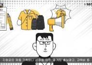 [그게머니]서울시 제조업체에 긴급자금 최대 3000만원 지원…신청 대상은?