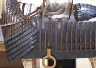 삼국시대 '말 갑옷' 미스터리… 18점 한데 모은 전시 열린다