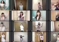 AKB48 오늘도 집콕 릴레이…J팝, 왜 K팝처럼 '방방콘' 못 하나