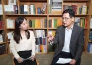 """[영상] 北폭언에 靑 분노…""""김여정, 예상과 달라 당황했을듯"""""""