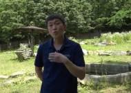 인간과 닮은 '산양'…서울대공원에서 태어나도 이름 없는 이유