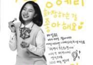 """항의전화 많아야 웃는다, """"난 노담"""" 외친 18살 '금연광고' 진실"""