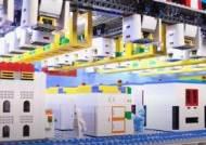 레고로 8일 만에 만든 삼성 반도체 공장...바이러스까지 걸러내는 클린룸 원리 설명