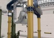 '인공태양의 꿈'에 한 발짝 더…한국 ITER 조립장비 조달 완료