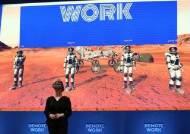 """화성에서 아바타 영상회의…""""코로나19 이후 오피스, VR·AI가 바꾼다"""""""