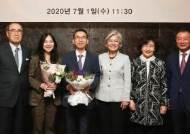 영산외교인상에 '기생충' 통역 샤론 최·'교민수송작전' 강형식