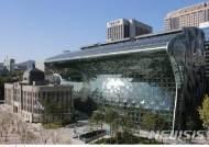 충격 빠진 서울시 어떻게···서정협 행정1부시장 대행 체제로