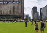 [서소문사진관] 박원순 서울시장 분향소, 줄 잇는 조문객과 설치 반대자들